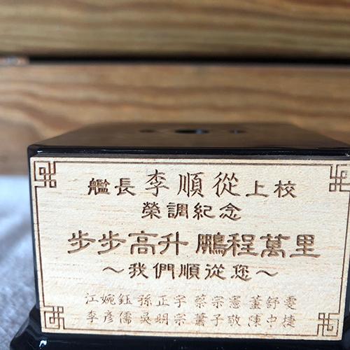 加購服務區【配件 加工 包裝】