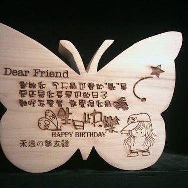 客製化原木雕刻