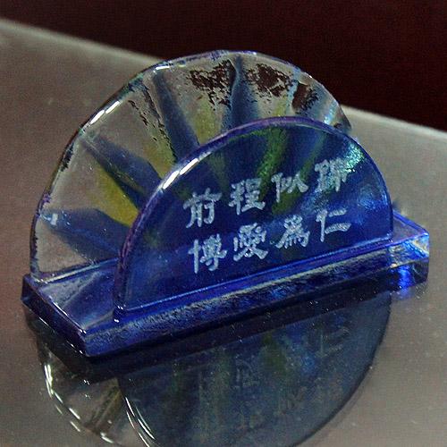 雷射雕刻水晶名片座