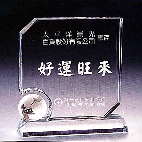 雷射雕刻水晶獎牌、獎座