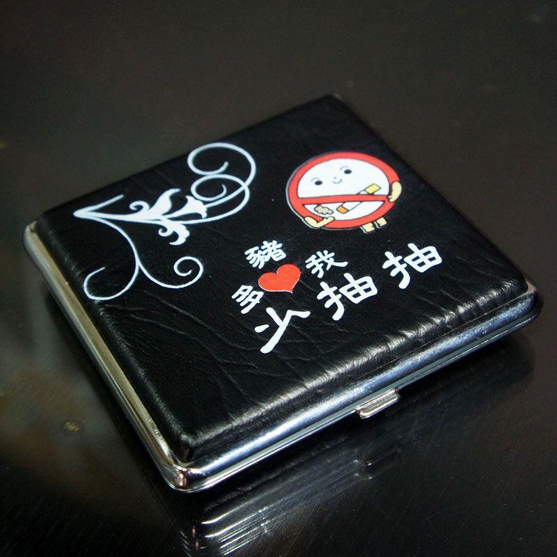 彩印個性煙盒