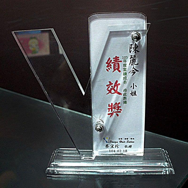 壓克力雕刻【客製造型】15X17cm 厚1.5cm