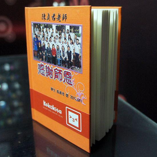 彩印個性筆記本