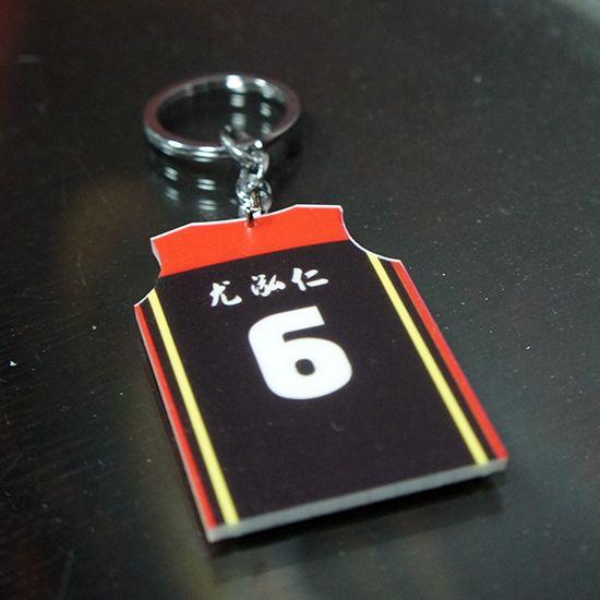 球衣造型鑰匙圈