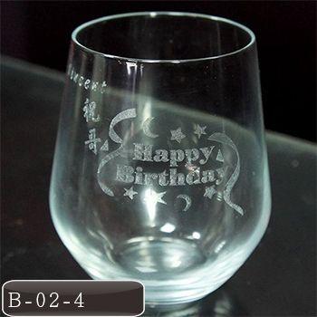 雕刻啤酒杯