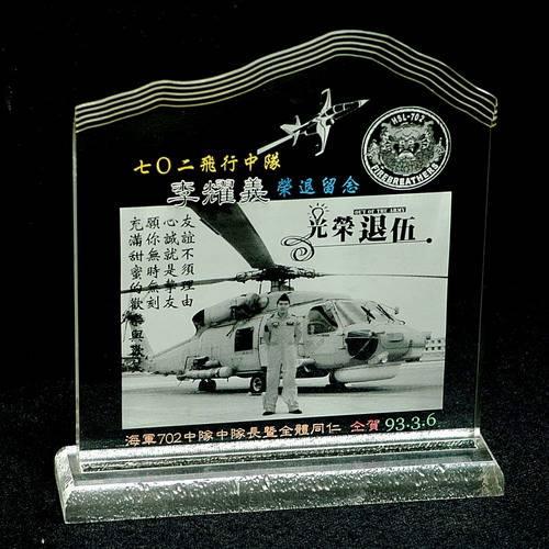 ga-06波階165型壓克力