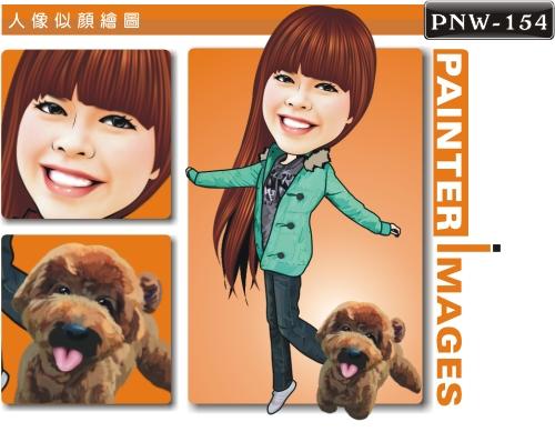 女生人像q版漫画pnw-154