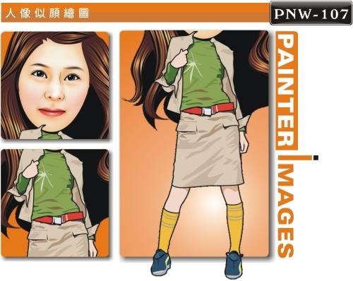 女生人像q版漫画pnw-107