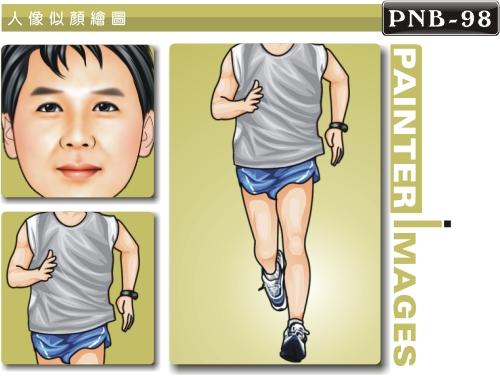男生人像q版漫画pnb-98