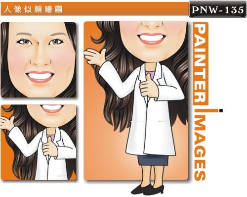 女生人像q版漫画pnw-135