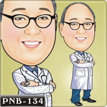 护士q版漫画