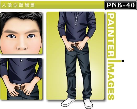 男生人像q版漫画pnb-40