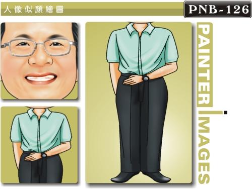 男生西装.衬衫造型q版漫画