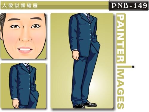 男生人像q版漫画pnb-149