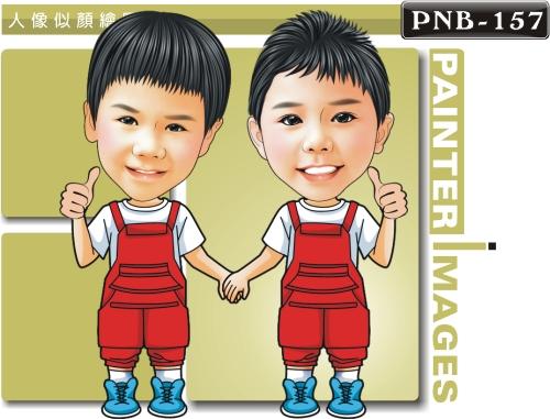 男生人像q版漫画pnb-157