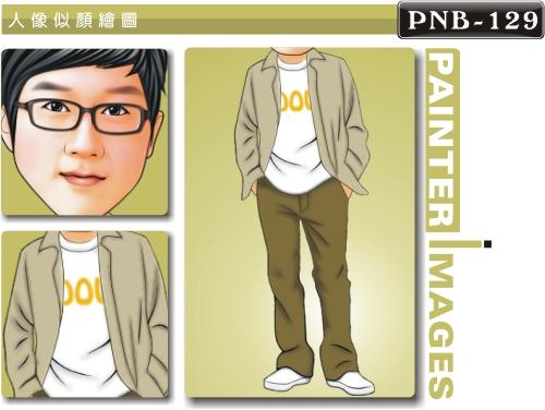 男生人像q版漫画 pnb-129