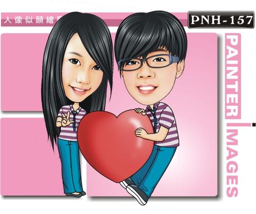 q版双人漫画 pnh-157