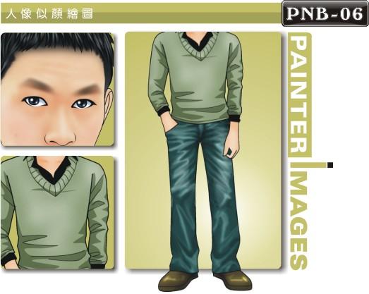 男生人像q版漫画pnb-06